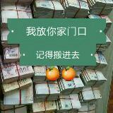 malcom_kim