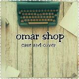 omar_shop