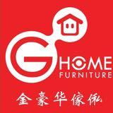 ghomefurniture