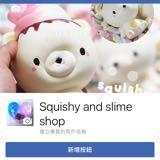 squishy_and_slime_shop