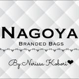 nagoyabrandedbags