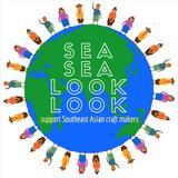 seasealooklook