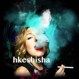 hkeshisha