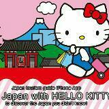 goforit_japan