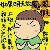 ricekwan