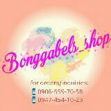 bonggabels_shop