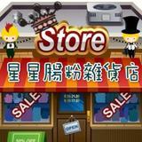 fanstar_store