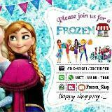 frozen_shop