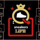 sneakers_life_sl