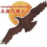 groupbuyindelaware
