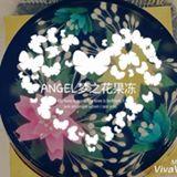 angel6751