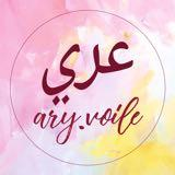 ary.voile