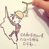 game_shop_hk