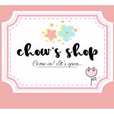 chowsshop