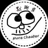 more_cheaper