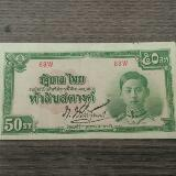 thaibanknote