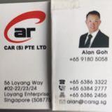 alan481