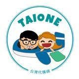 taioneshopping