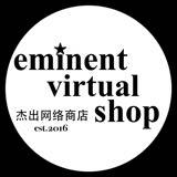eminentvirtualshop