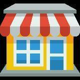 shoppyshop17