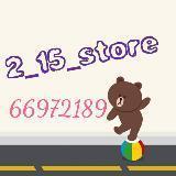 2_15_store