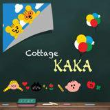 cottagekaka