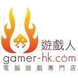 gamerhk