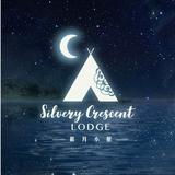 silverycrescentlodge