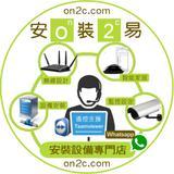 on2c.com