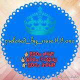 preloved_by_nine.8.8.one