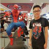 itsweihong