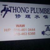 wawplumber