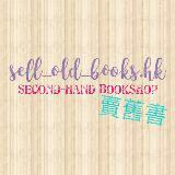 sell_old_books.hk