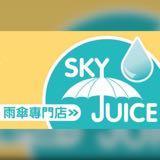 sky_juice