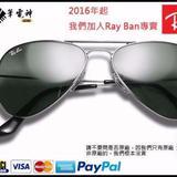 sunglasseshk