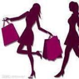shopping.shop228