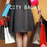 city_bags