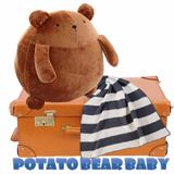 potatobearbaby