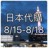 japanbuyshop