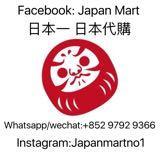 japanmart_no1