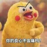 wan.yun