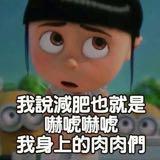 huangmeimeimei