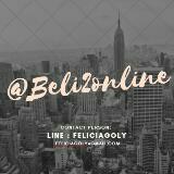 beli2online
