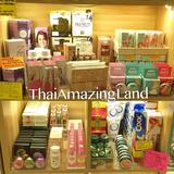 thaiamazingland