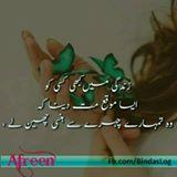 wasikhan