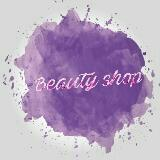 beauty_shope