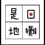 japanstall