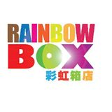 rainbowboxpanda