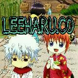 leeharu.co