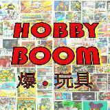 hobbyboom